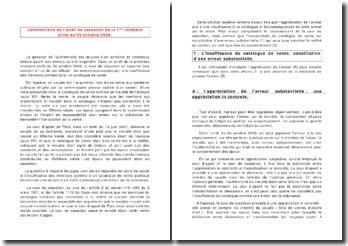 Commentaire arrêt 1ère chambre civile du 30 octobre 2008