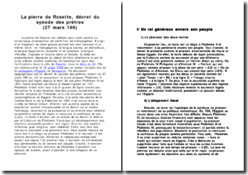 La Pierre de Rosette, décret du synode des prêtres