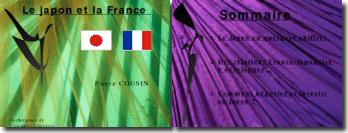 Le japon et la France.