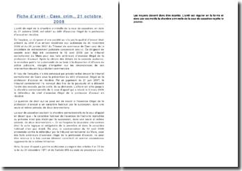 Fiche d'arrêt - Cass. crim., 21 octobre 2008