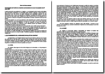 Commentaire de l'arrêt de la chambre commerciale de la cour de cassation du 27 mars 2007