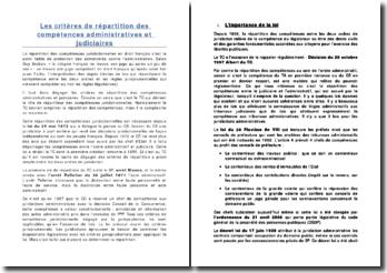 Les critères de répartition des compétences administratives et judiciaires