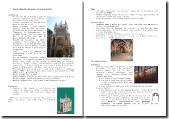 La Sainte Chapelle du Palais de la Cité à Paris