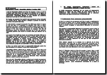 le fait personnel : Commentaire d'arrêt : Assemblée plénière 6 octobre 2006