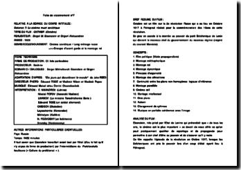 Oktiabr (Octobre), Sergei M. Eisenstein et Grigori Aleksandrov