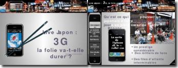 La 3G au Japon : la folie va-t-elle durer ?