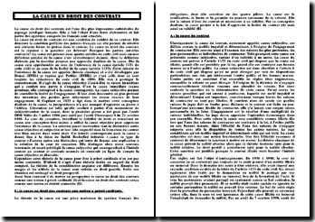 La cause en droit des contrats - notion cardinale à réalité contestée