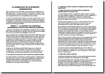 La compétence de la juridiction administrative - répartition des compétences et rôle du tribunal des conflits