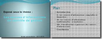 Les sources d'informations du contrôle de gestion