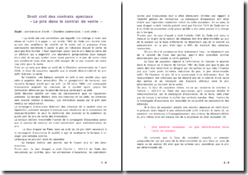 Commentaire d'arrêt de la Chambre commerciale de la Cour de cassation, 7 avril 2009 : le prix dans le contrat de vente
