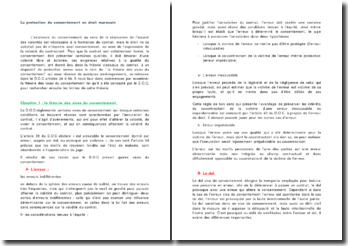 La protection du consentement en droit marocain