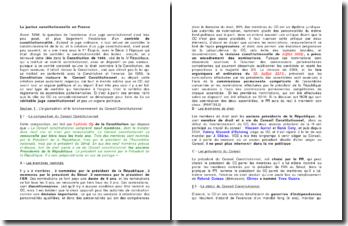 La justice constitutionnelle en France