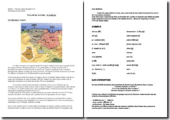 Travail de terrain : le kabyle