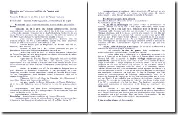 Alexandre ou l'extension indéfinie de l'espace grec (336-323)
