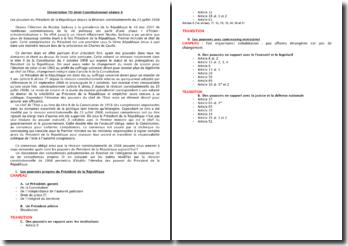 Les pouvoirs du Président de la République depuis la Révision constitutionnelle du 23 juillet 2008 (plan détaillé)