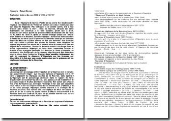Hippolyte - Robert Garnier : explication linéaire des vers 1259 à 1290