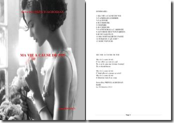 Recueil de poésies : Ma vie à cause de toi