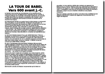 La Tour de Babel vers 600 avant J.-C