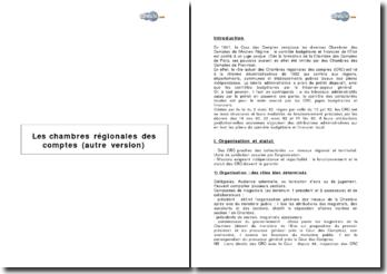 Les chambres régionales des comptes (autre version)