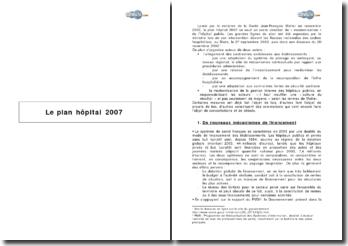 Le plan hôpital 2007