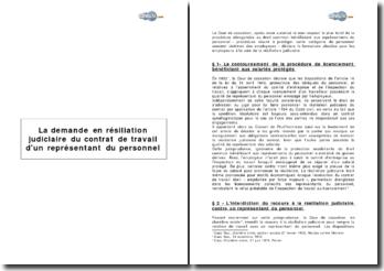 La demande en résiliation judiciaire du contrat de travail d'un représentant du personnel