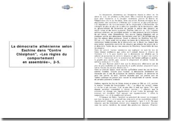 La démocratie athénienne selon Eschine dans Contre Ctésiphon: «Les règles du comportement en assemblée», 2-5