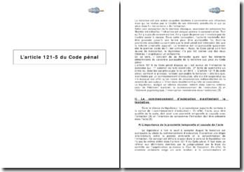 L'article 121-5 du Code pénal - les éléments déterminants de la tentative