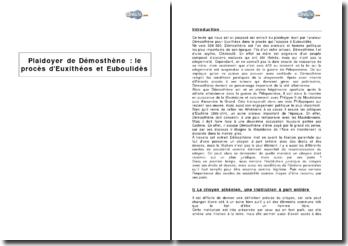 Plaidoyer de Démosthène : le procès d'Euxithéos et Euboulidès et la question de la citoyenneté athénienne