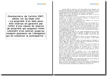 Article 2367, alinéa 1er du Code civil : la clause de réserve de propriété