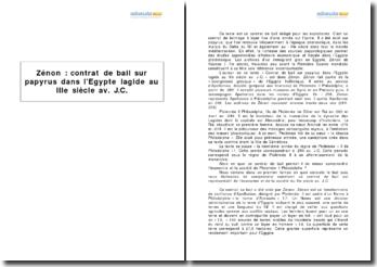 Zénon : contrat de bail sur papyrus dans l'Egypte lagide au IIIe siècle av. J.C.