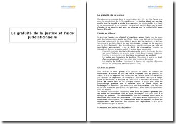 La gratuité de la justice et l'aide juridictionnelle