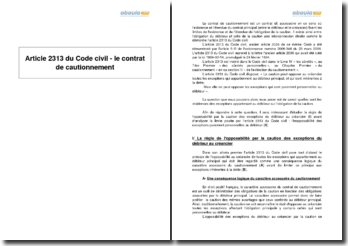 Article 2313 du Code civil - le contrat de cautionnement