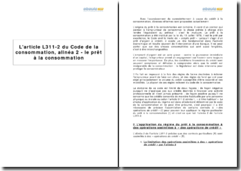 L'article L311-2 du Code de la consommation, alinéa 2 - le prêt à la consommation