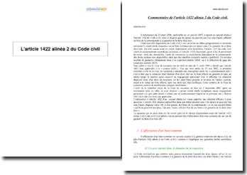 L'article 1422 alinéa 2 du Code civil