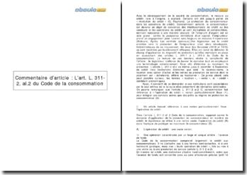 Commentaire d'article : L'art. L. 311-2, al.2 du Code de la consommation