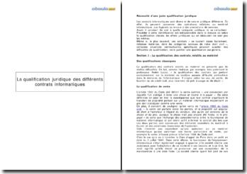 La qualification juridique des différents contrats informatiques