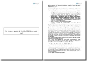 La mise en oeuvre de l'article 1843-4 du Code civil