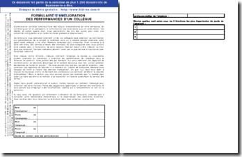 Formulaire d'évaluation et de suggestion pour l'amélioration