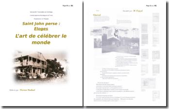 Saint John Perse : Eloges ou l'art de célébrer le monde