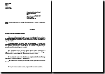 Lettre de motivation stage ingénieur : candidature spontanée (SNCF)
