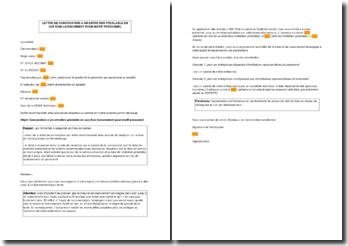 Lettre de convocation à un entretien préalable et lettre de notification de licenciement pour faute grave