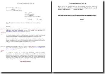 Lettre de demande d'indemnisation suite à un arrêté d'alignement de la voie publique