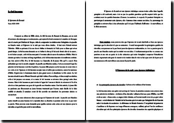 Beaujeu, Le Bel inconnu, vers 4525 au vers 4593 : commentaire
