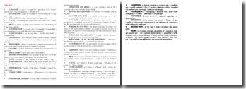 Expressions linguistiques en anglais et en espagnol
