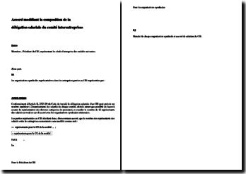 Exemple d'accord modifiant la composition de la délégation salariale du comité interentreprise