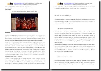 La mise en scène des Atrides par Ariane Mnouchkine
