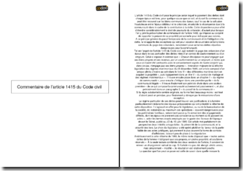 Commentaire de l'article 1415 du Code civil