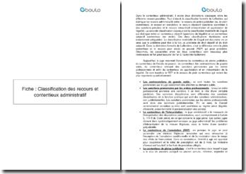 La classification des recours et le contentieux administratif