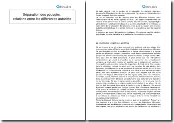 Séparation des pouvoirs, relations entre les différentes autorités en Suisse