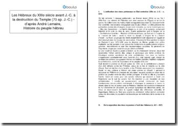 Les Hébreux du XIIIe siècle avant J.-C. à la destruction du Temple (70 ap. J.-C.) - d'après André Lemaire, Histoire du peuple hébreu